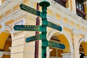 facts about Macau