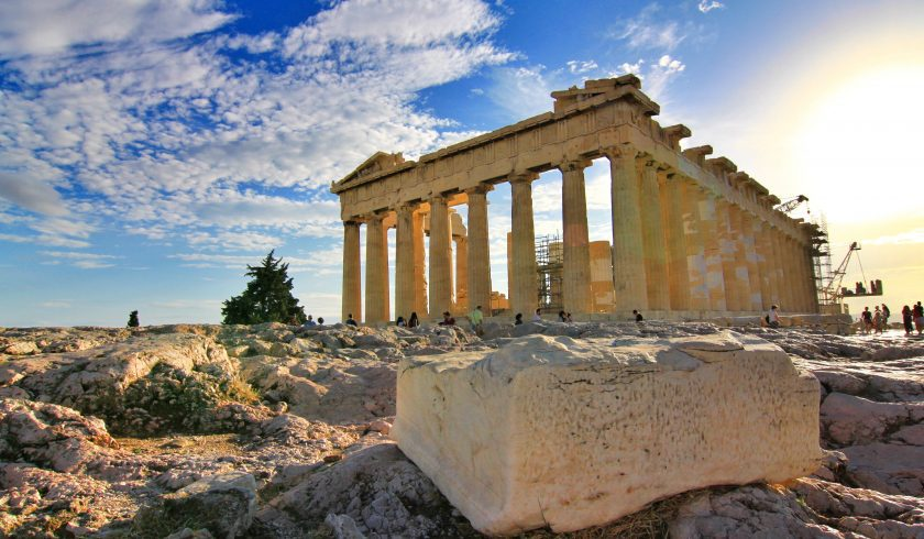 interesting facts about Athens