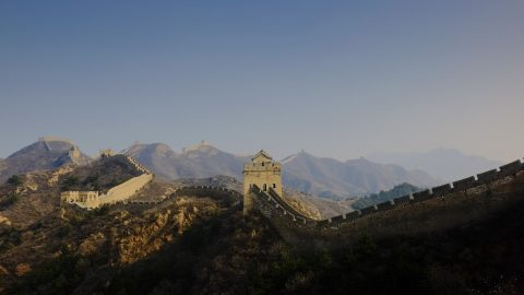 interesting facts about the Great Wall of China